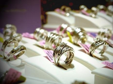anillos en guadalajara